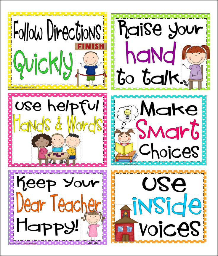 Comfort clipart ground rules Best 240 Whole images brain
