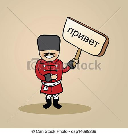 Portugal clipart russian man From from Hello Russia