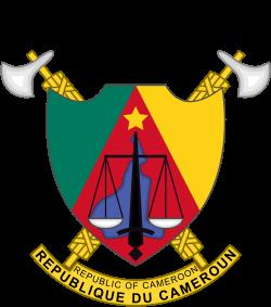 Presidents clipart legislative Cameroon List of the Presidents