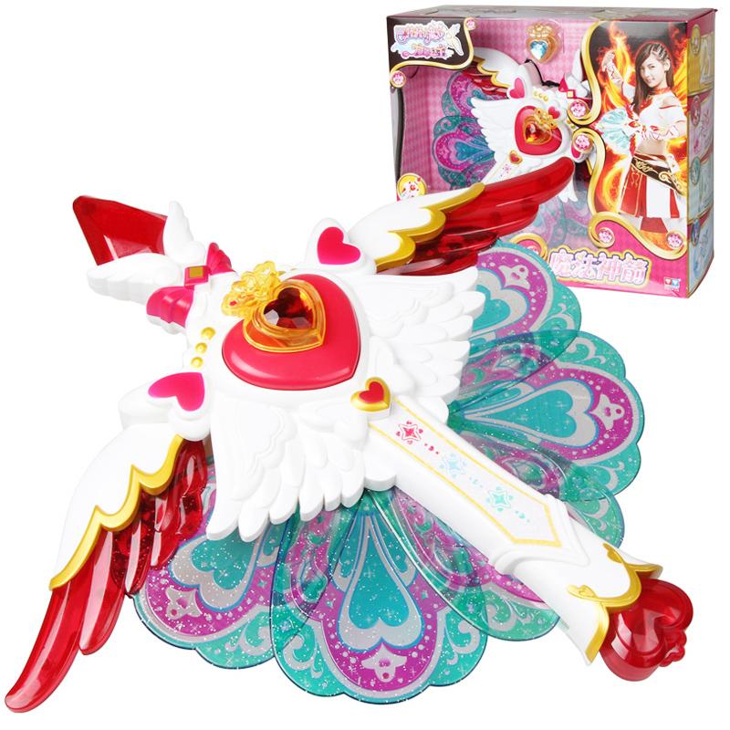 Princess clipart magic stick Stick balala magic  Magic