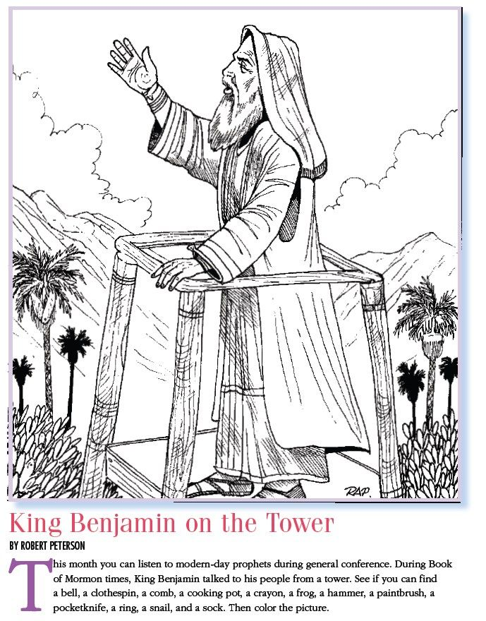 Prophecy clipart king benjamin Tower B images on King