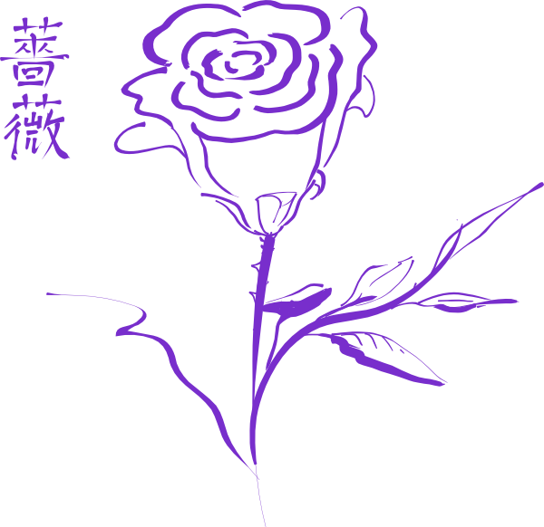 Purple Rose clipart transparent background Rose Clipart and Art Inspiration