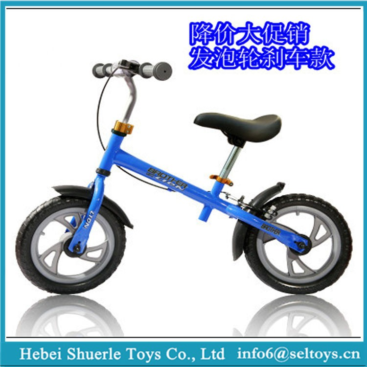 Pushbike clipart group Push Baby inch less For