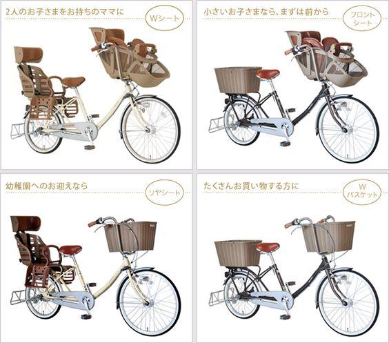 Pushbike clipart momentum In Biking North Japanese mamachari