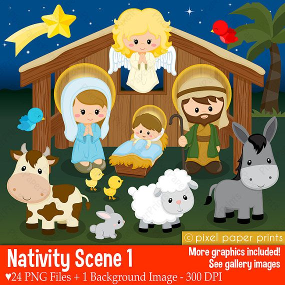 Gingerbread clipart nativity And this Art Best 20+