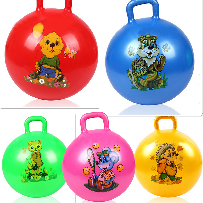 Randome clipart bouncy ball #13