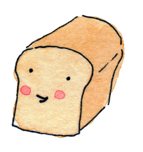 Bread clipart slice bread Bread pages Loaf of free