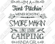 Randome clipart camp rules S'More Pitchin' Lake I'm Weiner
