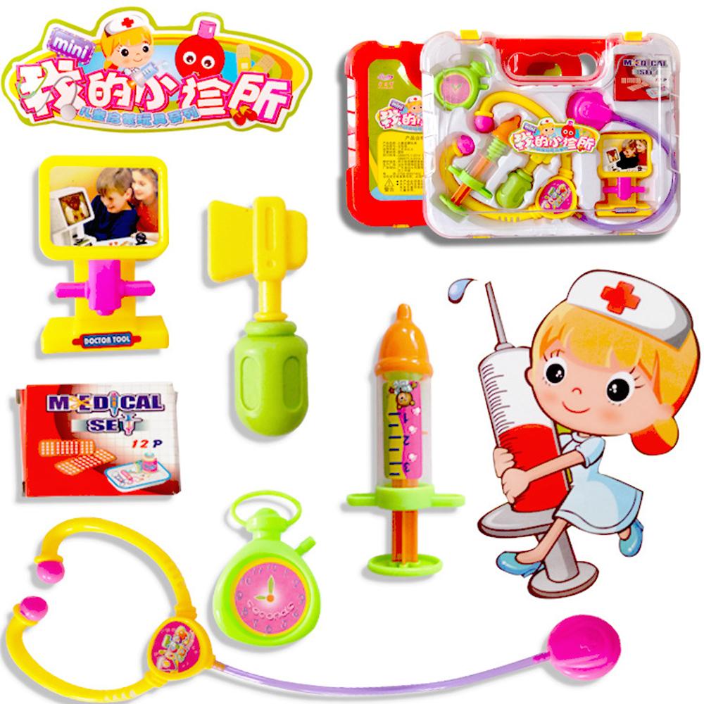 Randome clipart children toy SSXZ * Alibaba Educational For