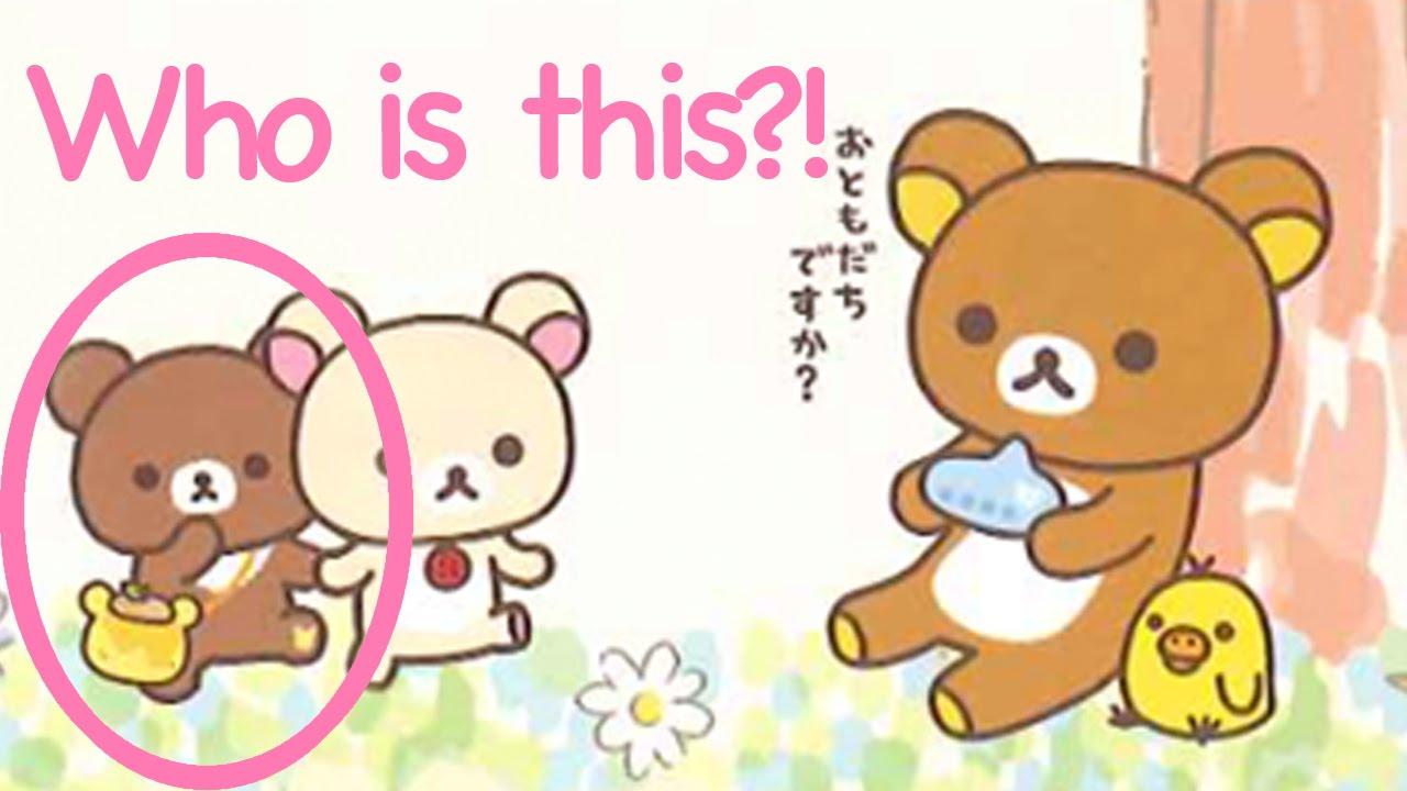 Randome clipart little bear #5