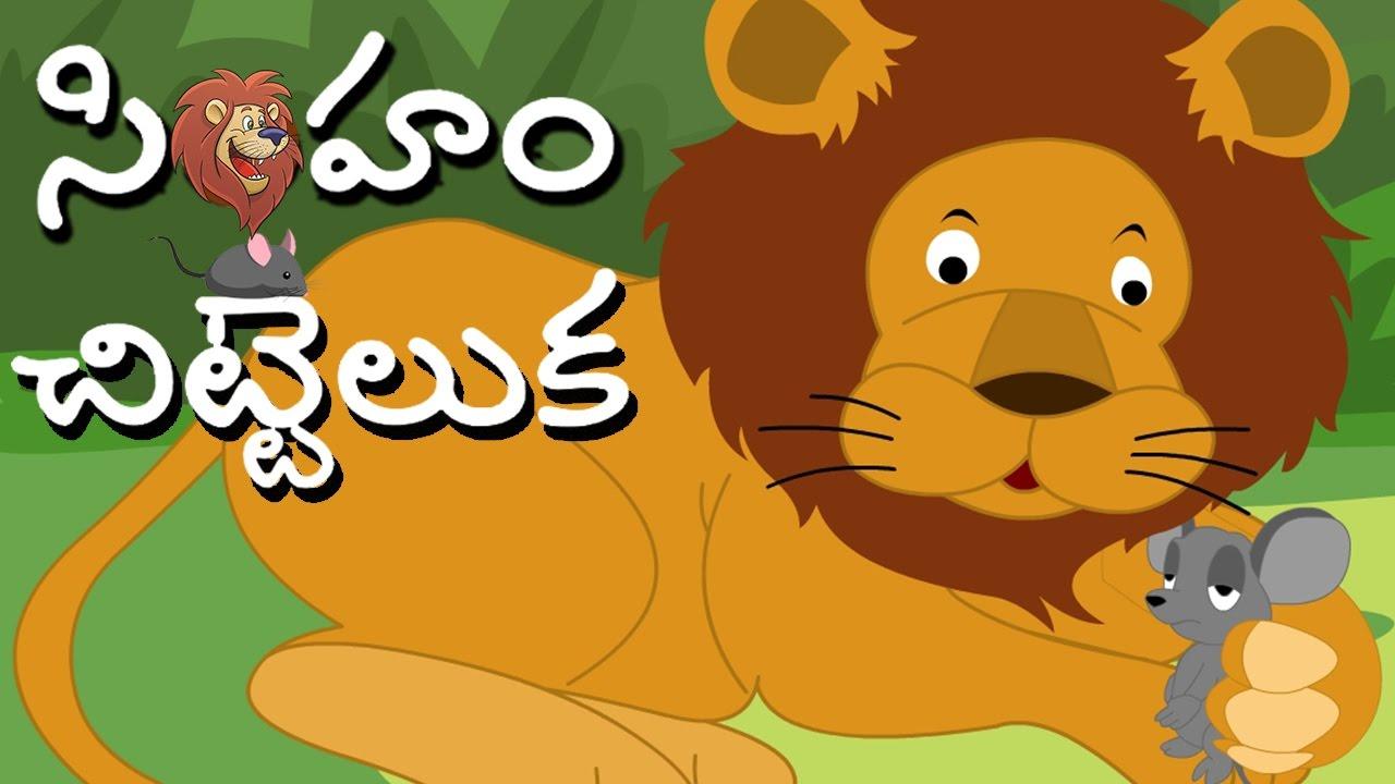 Rat clipart lion #7