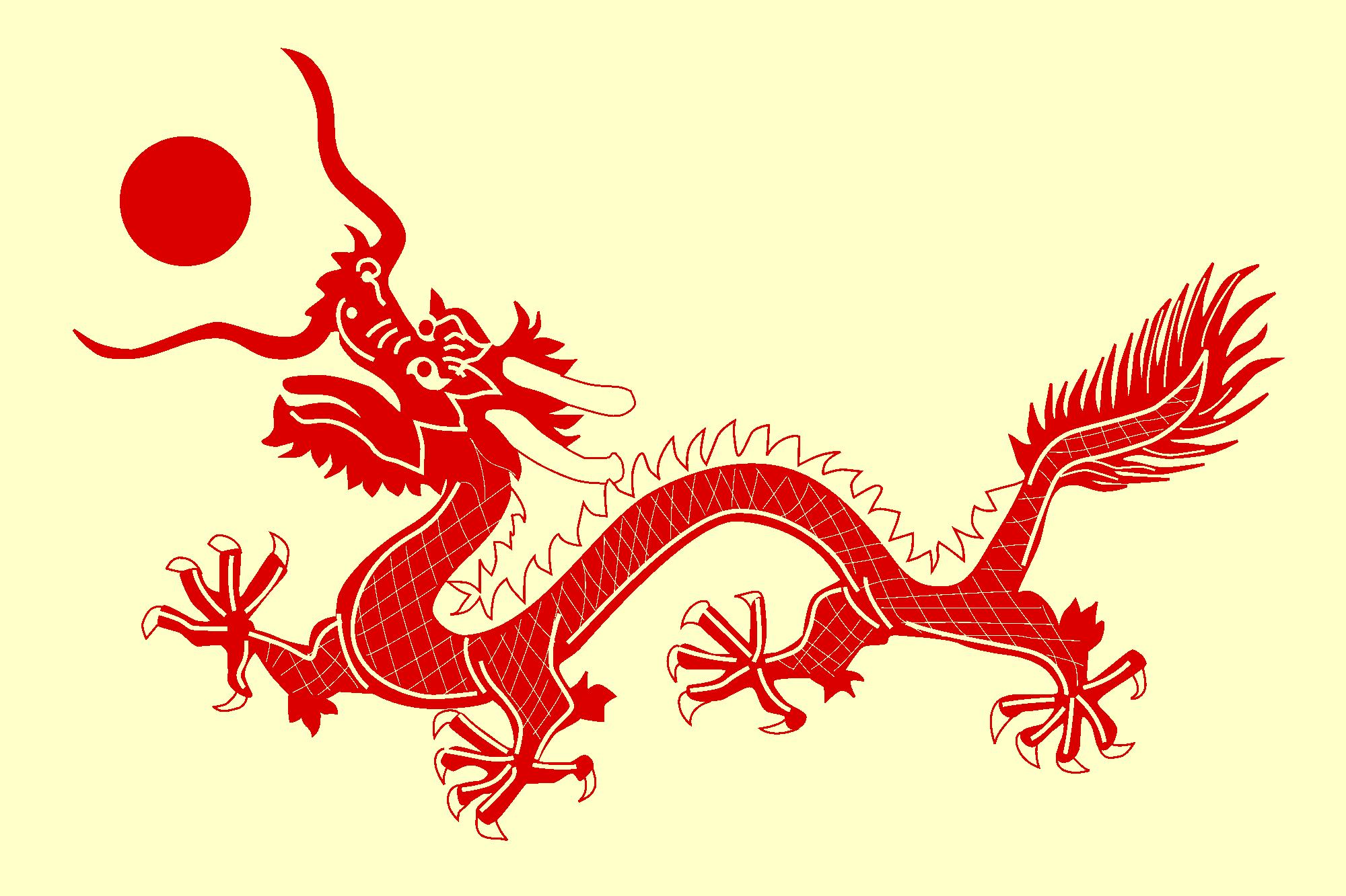 Chinese Dragon clipart original Dragons  Download Dragon Clip