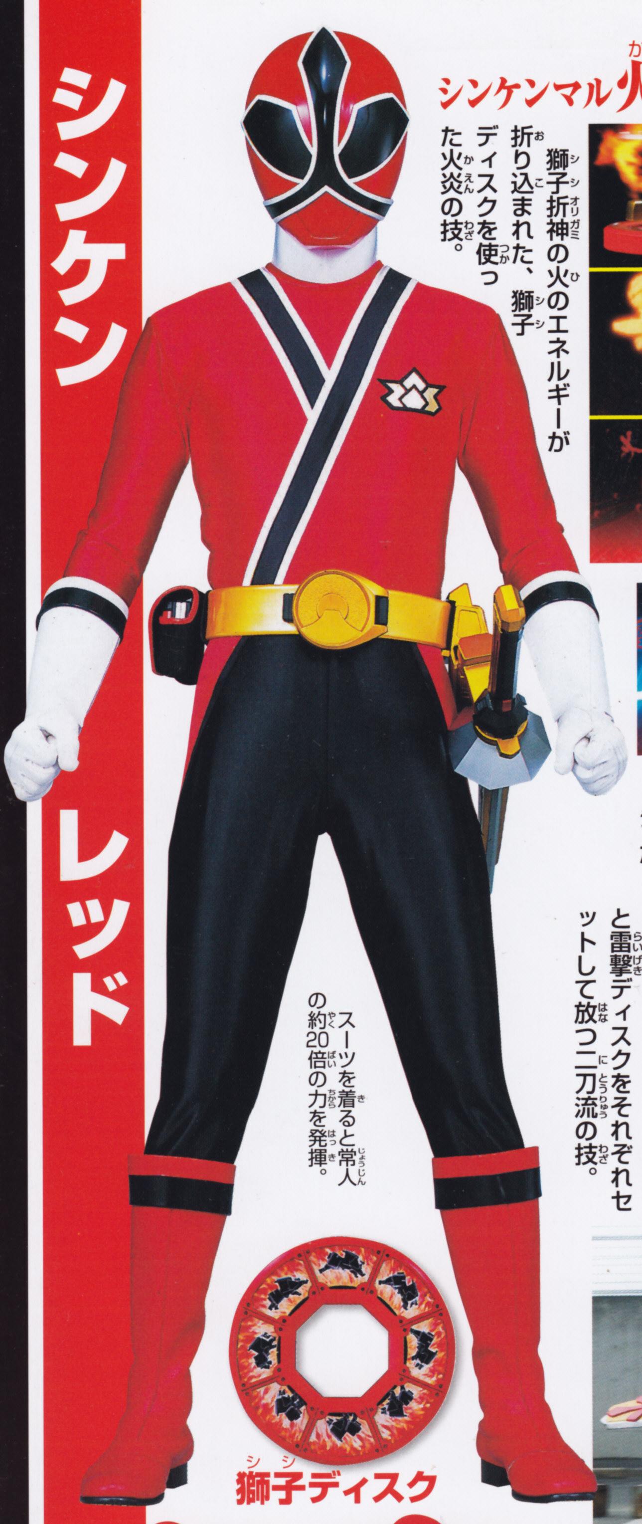 Samurai clipart power ranger #5