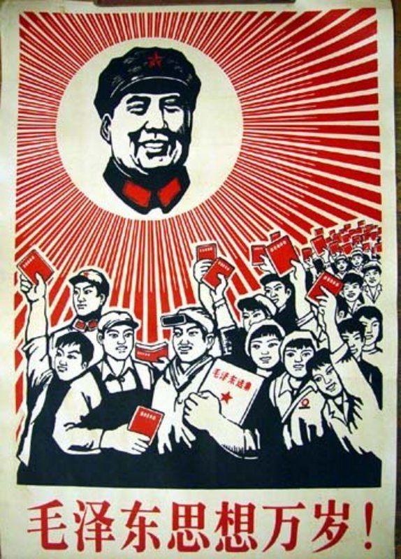 Revolution clipart propaganda More Style best on Revolution