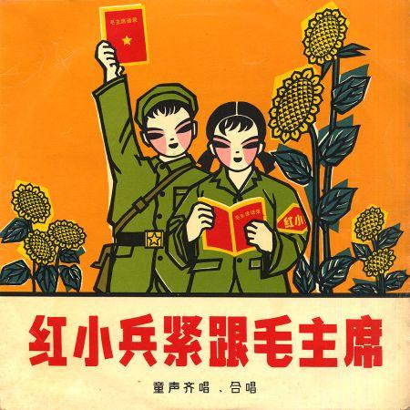 Revolution clipart propaganda 10