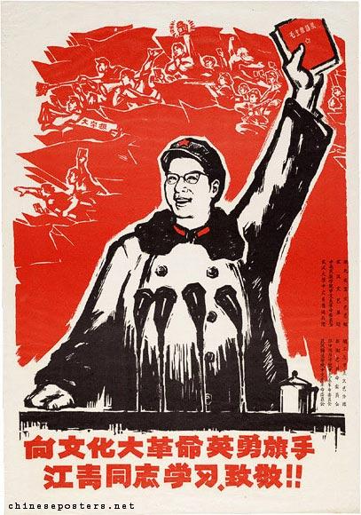 Revolution clipart propaganda Part Revolution Learn  Revolution