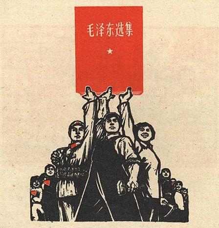 Revolution clipart propaganda Martin Cultural klasch: Propaganda: Artifacts