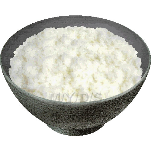 Rice clipart Rice clipart Large Free clip