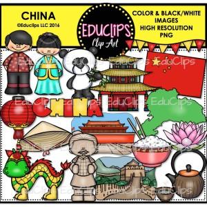 Rice clipart bundle Rice China Tags Bundle Educlips
