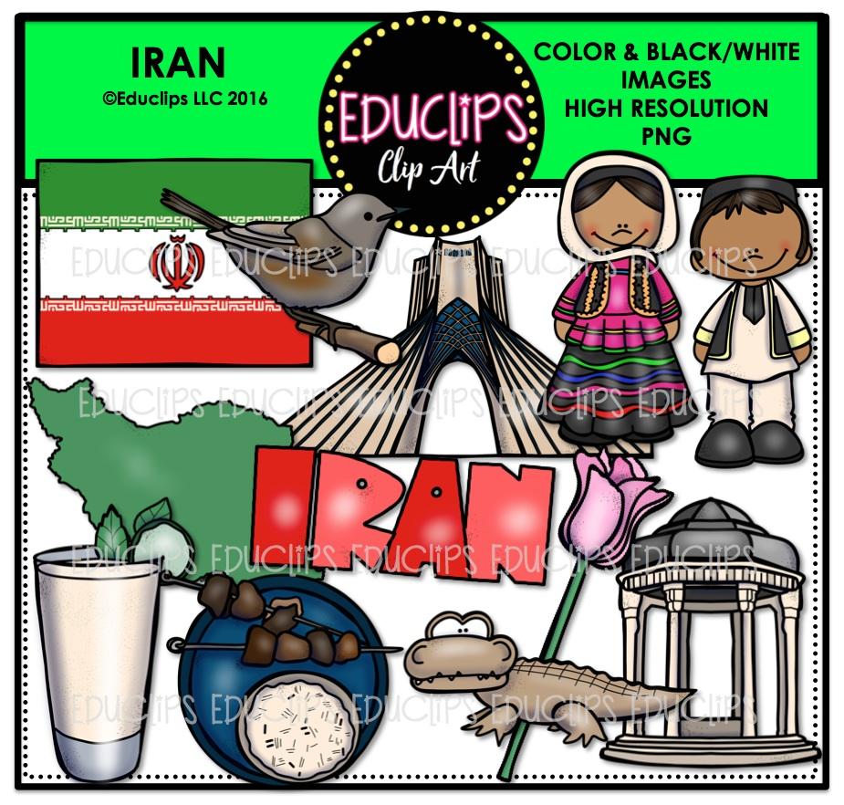 Rice clipart bundle Iran Iran Art Bundle and
