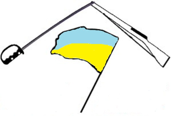 Rifle clipart colour guard Clip as: Images And at