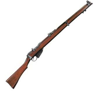 Rifle clipart two gun 1873 clipartweaponsguns Peacemaker 1874 Blunderbuss