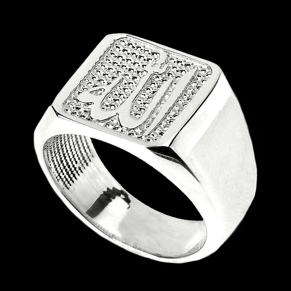 Ring clipart islamic wedding Ring Sterling Chosen Islamic Mens
