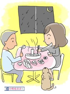 Romance clipart courtship Lovers love marriage couples wedding