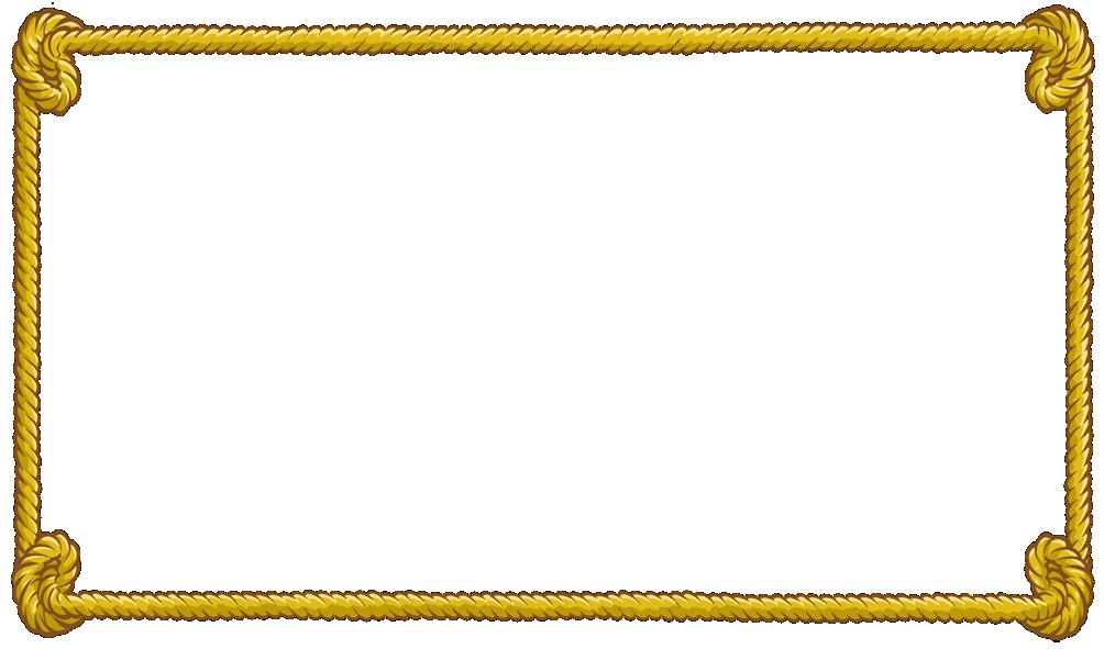 Rope clipart rectangular #2
