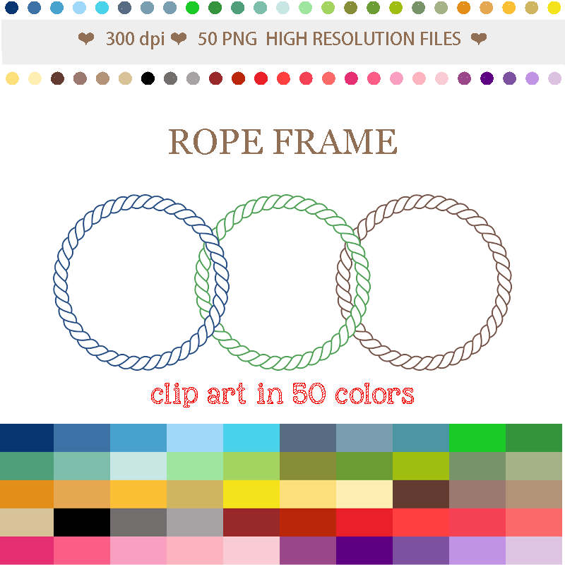 Rope clipart simple color border #14