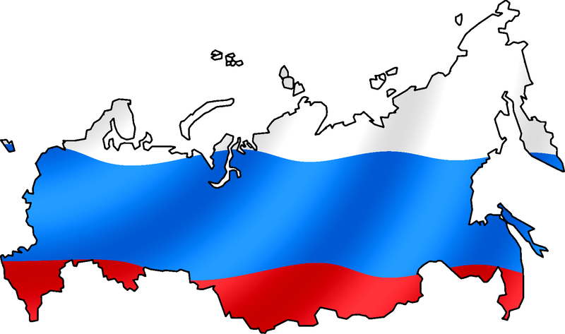 Russia clipart Images russian%20clipart Panda Art Free