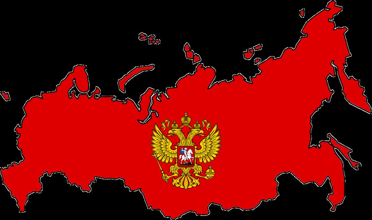 Russia clipart Russia Map Clipart #13