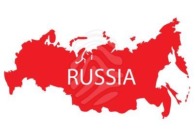 Russia clipart Russia Map Clipart #6