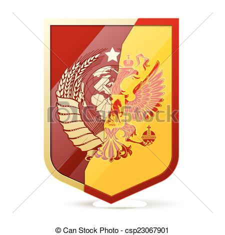 Russia clipart Soviet Union Clipart #14