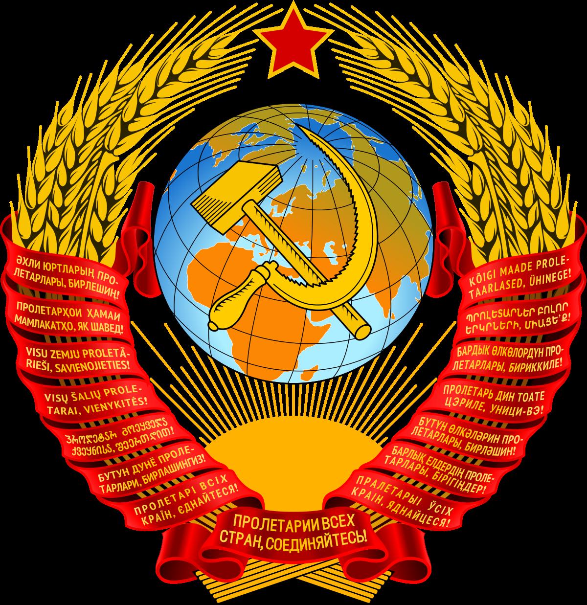 Russia clipart Soviet Union Clipart #11