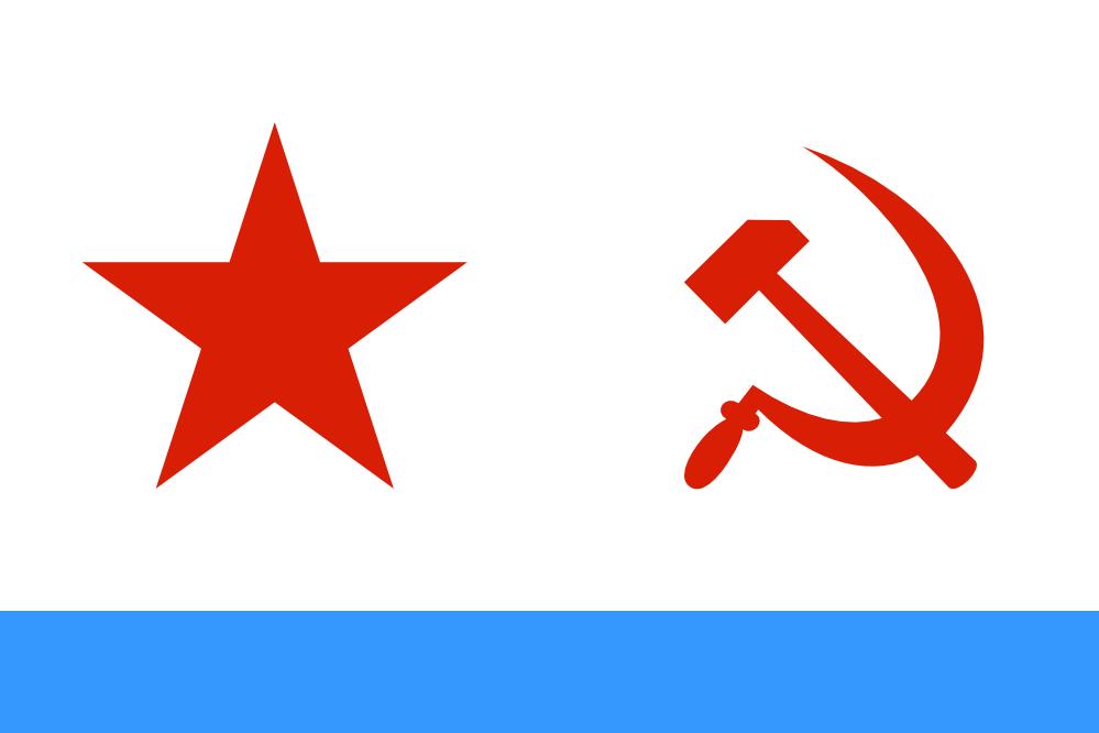 Russia clipart Soviet Union Clipart #3