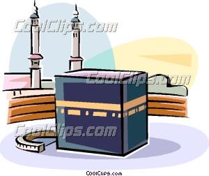 Sahara clipart pilgrimage to mecca #2