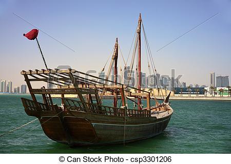 Sailboat clipart dhow In bay Stock A Qatari