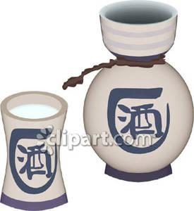 Sake clipart Clip Free Clipart Sake Clipart