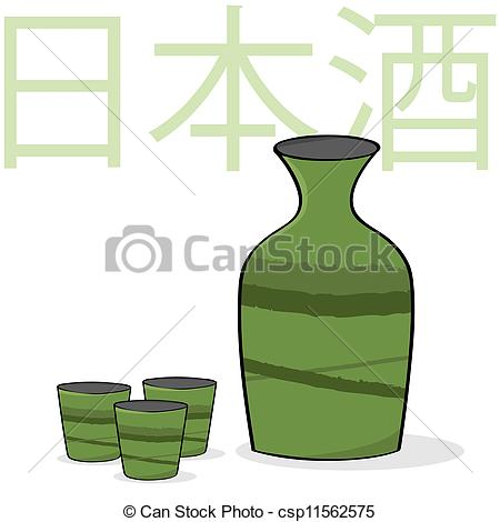 Sake clipart Cartoon and  small sake