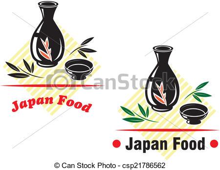 Sake clipart Cuisine pitcher Vector of food
