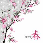 Sakura Blossom clipart kartun #4