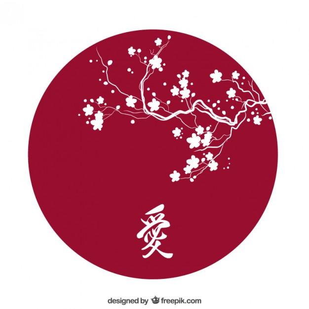 Sakura Blossom clipart logo #8