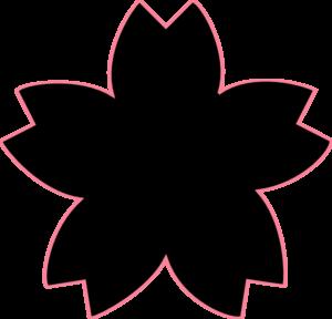 Sakura clipart Art Sakura com Clip online