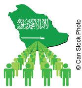 Saudi Arabia clipart Saudi Saudi 2  Lines