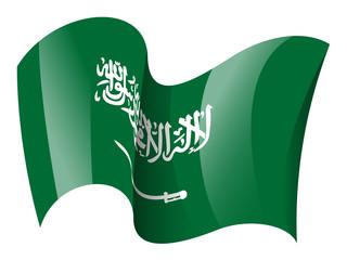 Arab clipart saudi arabia Arabian flag