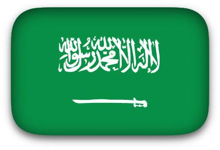 Arab clipart saudi arabia Clipart Saudi Arabian clipart Animated
