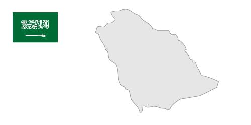 Saudi Arabia clipart Saudi Arabia Map Clipart Saudi icon Arabia Art Flag