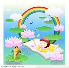 Scenery clipart dream #13