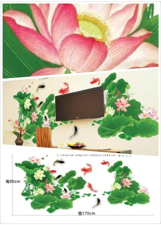 Scenery clipart lotus flower #13